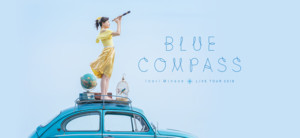 Inori Minase LIVE TOUR 2018「BLUE COMPASS」兵庫公演