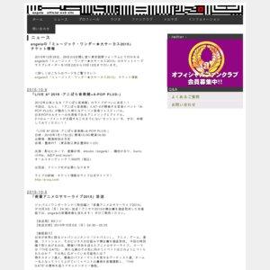 angelaの「ミュージック・ワンダー★大サーカス 2013-2014 ~COUNT DOWN~」