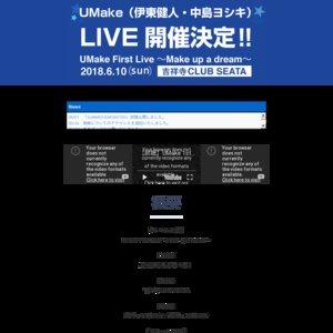 UMake First Live ~Make up a dream~