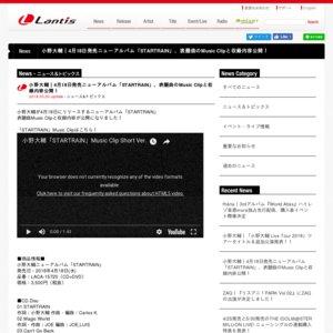 小野大輔 Live Tour 2018「DREAM Journey」高知公演 2日目