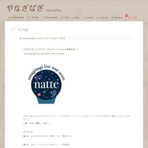 yanaginagi live tour 2018 natte in Shanghai