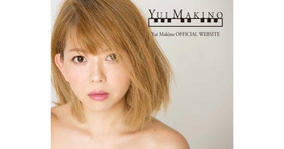 ポッカサッポロ 富良野ラベンダーティー Presents YUI MAKINO LIVE『WILL you play with me?』(2日目)