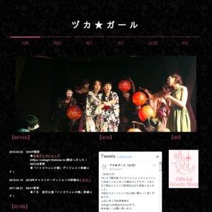 馘切姫-クビキリヒメ- 7/6(金)20時