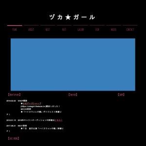 馘切姫-クビキリヒメ- 7/9(月)16時