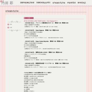 AYA UCHIDA LIVE TOUR 2018 ~So Happy!!!!!~ 福岡公演