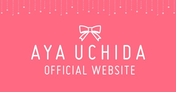 AYA UCHIDA LIVE TOUR 2018 ~So Happy!!!!!~ 群馬公演