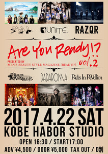 Are You Ready!? Vol.02