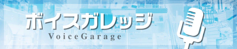 「金元寿子と川上千尋のテラ娘屋  ~夏の朗読会 2018~」 夜の部