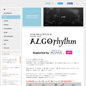 """SUKIMASWITCH TOUR 2018 """"ALGOrhythm"""" Supported by ACUVUE®、uP!!!  福岡公演"""