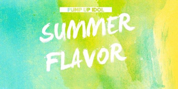PUMP UP IDOL~SUMMER FLAVOR~ 第一部