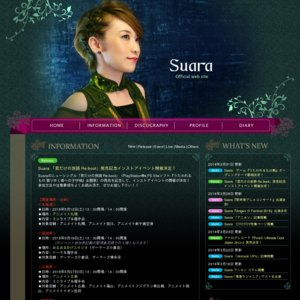 Suara 「君だけの旅路 Re:boot」発売記念インストアイベント ミニライブ&握手会 (アニメイト札幌)