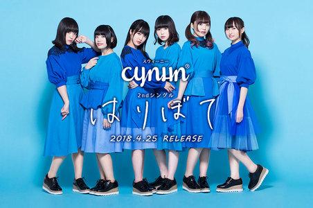 CYNHN 2ndシングルリリース記念ライブ~はりぼて~