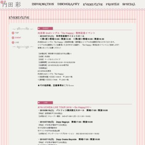 内田彩 2ndシングル「So Happy」発売記念イベント <第1部>