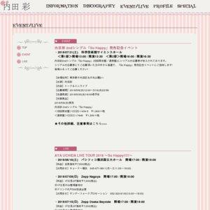 内田彩 2ndシングル「So Happy」発売記念イベント <第2部>