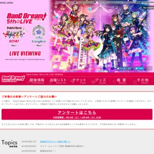 BanG Dream! 5th☆LIVE LIVE VIEWING Day1「Poppin'Party HAPPY PARTY 2018!」