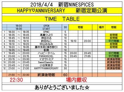HAPPY♡ANNIVERSARY 新宿定期公演(2018年4月4日)