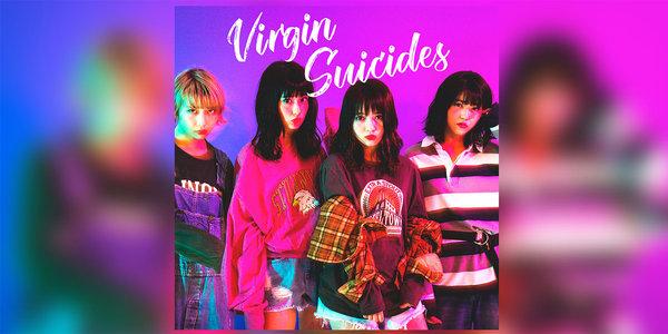 Virgin Suicides vol.3 with26時のマスカレイド 第2部