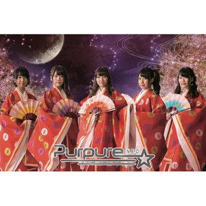 Purpure☆N.E.O Best albumリリースツアー2018