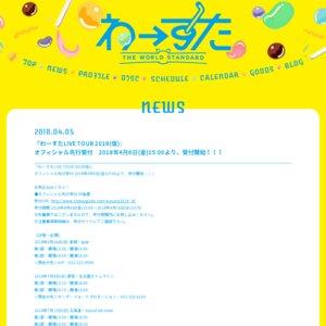 イセ食品 森のたまご presents わーすた Summer LIVE TOUR 2018 JUMPING SUMMER 名古屋第1部