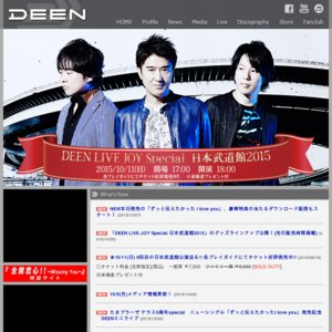 DEEN LIVE JOY-Break14 ~Negai~ 千秋楽