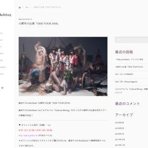幽世テロルArchitect 「ODD TOUR 2018」大阪公演