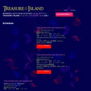 TREASURE☆ISLAND SEASON 16