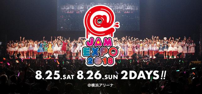@JAM EXPO 2018 DAY2