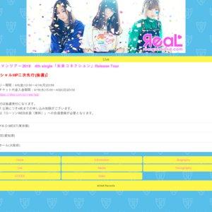 ЯeaLワンマンツアー2018 4th single「未来コネクション」Release Tour 大阪