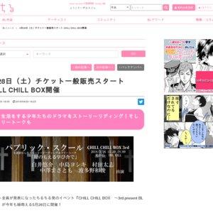 CHILL CHILL BOX ~3rd.present BLの宴〜【昼公演】