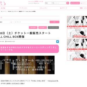 CHILL CHILL BOX ~3rd.present BLの宴〜【夜公演】