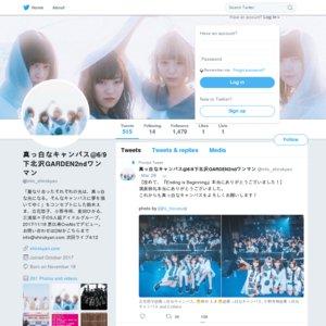 """真っ白なキャンバス2ndワンマンライブ『Not idle but """"idol""""』"""