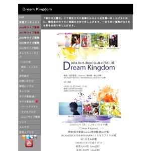 Dream Kingdom11周年記念ライブ☆王子一生青春☆(Luuka/TONNKO /suzukishoco/絢音 /Ms.RedTHEATER/詩愛/前田有加里/奥山汐理)
