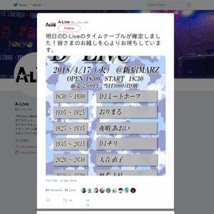 D-Live
