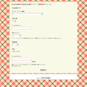 S☆UTHERN CROSS7周年ワンマンライブ