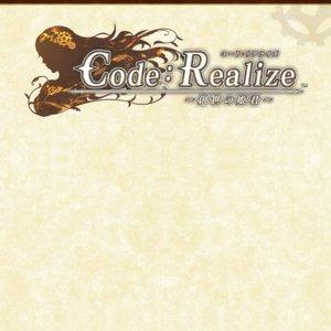 ミュージカル「Code:Realize ~創世の姫君~」 東京 5/19<昼公演>