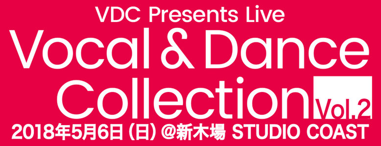 VDC Presents Live 『Vocal & Dance Collection Vol.2 soiree