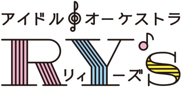 #青春1・2・3 ポイントカード30P特典スペシャルライブ