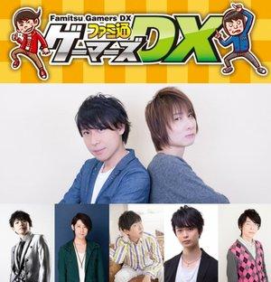 ファミ通ゲーマーズDX ~LEVEL 9~ 昼の部