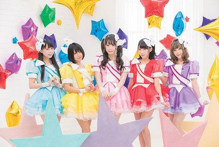 とちてれ☆アニメフェスタ2018 1日目 バンバ広場会場 レディオベリー Presents Luce Twinkle Wink☆スペシャルステージ