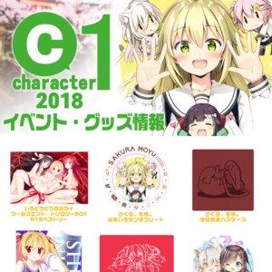 character1 2018 『FAVORITE&ま~まれぇどpresents Ceuiスペシャルミニライブ』