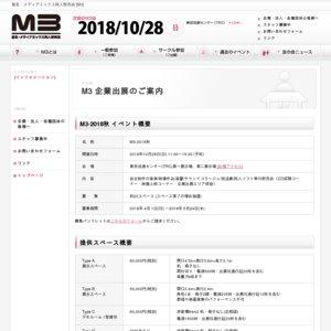 M3-2018秋