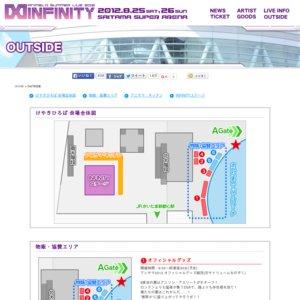 Animelo Summer Live 2012 -INFINITY∞- INFINITYステージ「バクステ外神田一丁目 ライブステージ 1日目」
