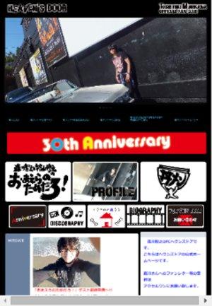 森川智之&檜山修之トークライブ 「おまえらのためだろ!第51弾」夜の部