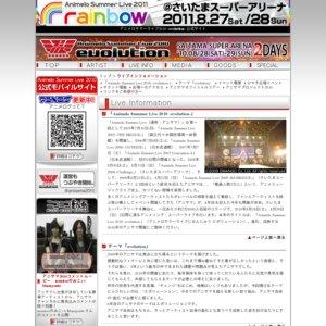 Animelo Summer Live 2010 -evolution- けやきひろばステージ「アニサマSTATION特別編+アフィリア・サーガ・イーストライブ 2日目」
