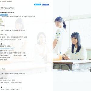 sora tob sakana定期公演〜月面の遊覧船〜46匹目