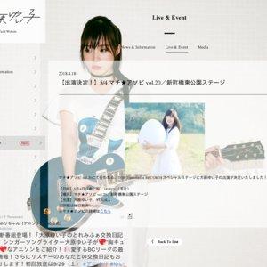 マチ★アソビ vol.20 1日目 TOHO animation RECORDSスペシャルステージ