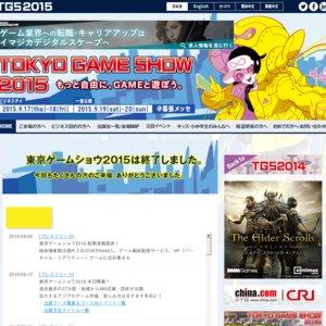 東京ゲームショウ2013 一般公開日1日目