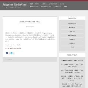 """【中止】Megumi Nakajima Live Tour 2018 """"Curiosity of Love Special Live in Shanghai"""