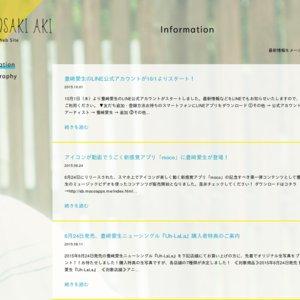 9thシングル「CHEEKY」リリース記念トーク&ミニライブ1回目