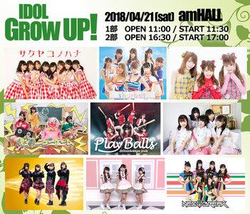 UtaTen Presents IDOL GROW UP! 2部